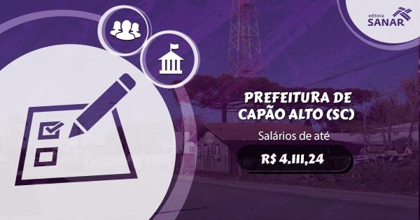 Concurso Prefeitura de Capão Alto (SC): vagas para Psicologia, Medicina Veterinária e Fisioterapia