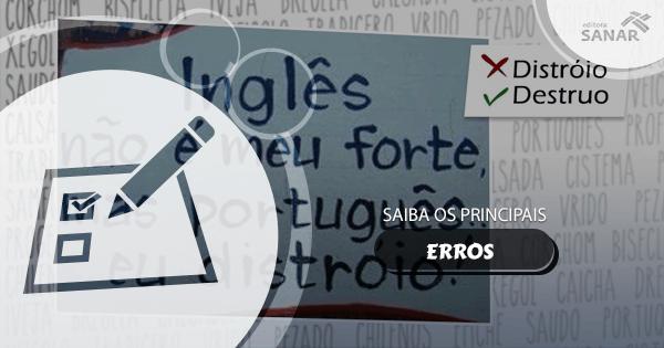 Os 5 erros de português mais recorrentes nas provas dos concursos