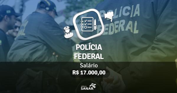 Concurso da Polícia Federal deve acontecer em 2017