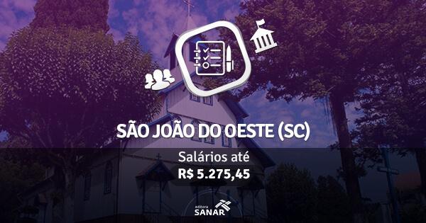 Concurso Prefeitura de São João do Oeste (SC) 2017: vagas para Enfermagem, Veterinária, Nutrição e mais