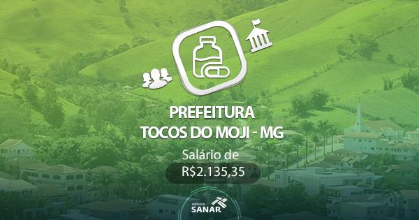 Concurso Prefeitura de Tocos do Moji - MG 2017: edital divulgado com vagas em Farmácia