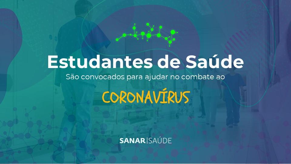 Estudantes de Enfermagem, Farmácia, Fisioterapia e Medicina são chamados para estagiar no combate ao Coronavírus