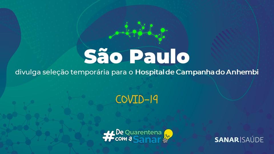 sao-paulo-divulga-vagas-temporarias-para-hospital-de-campanha-anhembi-coronavirus.jpg (72 KB)