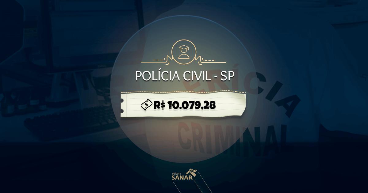 Concurso Polícia Civil SP: edital deve ser lançado até o fim de 2017