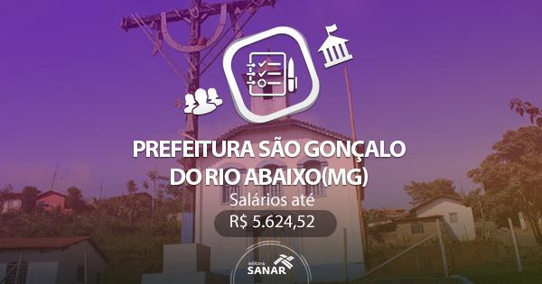 Concurso Prefeitura São Gonçalo do Rio Abaixo (MG) 2017: edital divulgado com vagas em Psicologia, Enfermagem e mais
