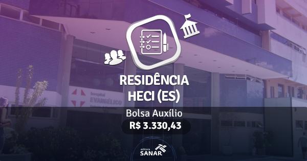Residência HECI (ES) 2017: edital publicado com vagas em Farmácia, Nutrição, Enfermagem e mais