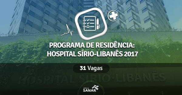 Residência do Hospital Sírio-Libanês 2017: edital traz vagas em Nutrição, Farmácia, Fisioterapia, Odontologia e mais