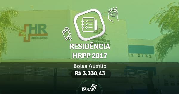 Residência HRPP 2017: edital publicado com vagas para Enfermeiros, Nutricionistas, Fisioterapeutas e Farmacêuticos