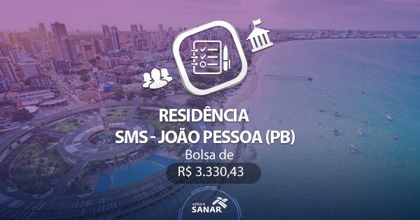 Residência SMS João Pessoa (PB) 2017: edital publicado para vagas em Enfermagem, Psicologia e mais