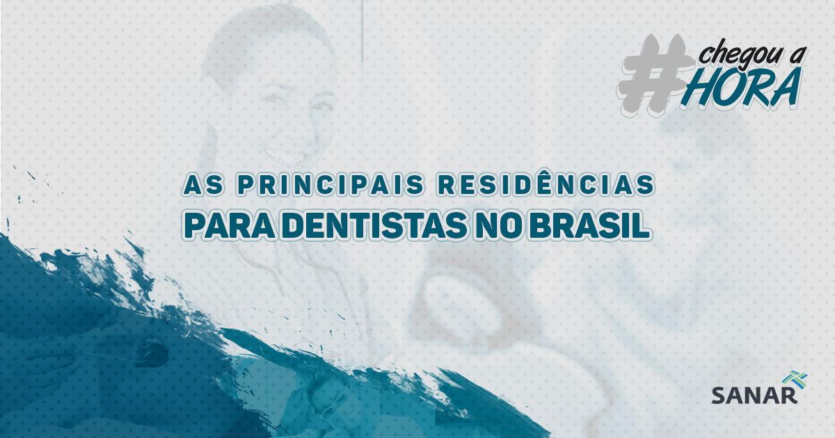 Residências em Odontologia: editais abertos, como escolher e muitas dicas