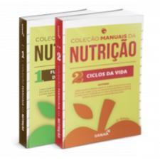 Coleção de Manuais da Nutrição para Concursos e Residências (Volumes 1 e 2)