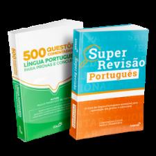 Minicombo Língua Portuguesa