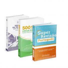 Gestão de Pessoas para Concursos + Combo Língua Portuguesa para Concursos